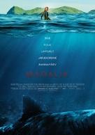 The Shallows - Estonian Movie Poster (xs thumbnail)