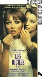 Les biches - VHS cover (xs thumbnail)