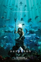 Aquaman - Georgian Movie Poster (xs thumbnail)