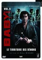 Kozure Ôkami: Meifumadô - French DVD cover (xs thumbnail)