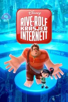 Ralph Breaks the Internet - Norwegian Movie Cover (xs thumbnail)