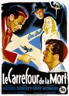 Kiss of Death - French Movie Poster (xs thumbnail)