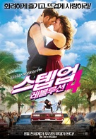 Step Up Revolution - South Korean Movie Poster (xs thumbnail)