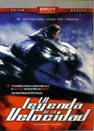 Lit feng chin che 2 gik chuk chuen suet - Mexican DVD cover (xs thumbnail)