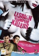 Lesbian Vampire Killers - Greek Movie Cover (xs thumbnail)