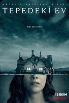 """""""The Haunting of Hill House"""" - Turkish Movie Poster (xs thumbnail)"""
