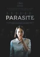 Parasite - Italian Movie Poster (xs thumbnail)