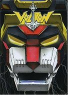 """Voltron: Defender of the Universe"" - DVD cover (xs thumbnail)"