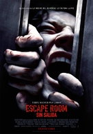 Escape Room - Argentinian Movie Poster (xs thumbnail)
