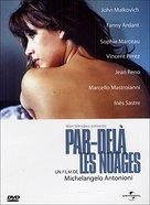 Al di là delle nuvole - French Movie Cover (xs thumbnail)