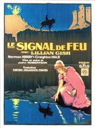 Annie Laurie - French Movie Poster (xs thumbnail)