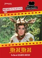 Ma-ma - Romanian DVD cover (xs thumbnail)