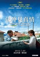 Les neiges du Kilimandjaro - Taiwanese Movie Poster (xs thumbnail)