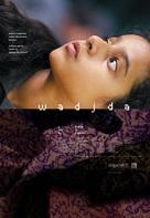 Wadjda - Canadian Movie Poster (xs thumbnail)