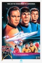 """Star Trek"" - Movie Poster (xs thumbnail)"