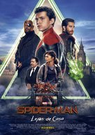 Spider-Man: Far From Home - Argentinian Movie Poster (xs thumbnail)