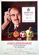 The Conversation - Czech Movie Poster (xs thumbnail)