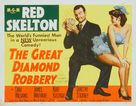 The Great Diamond Robbery - Movie Poster (xs thumbnail)