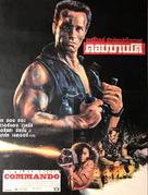 Commando - Thai Movie Poster (xs thumbnail)