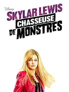 Girl Vs. Monster - French Movie Cover (xs thumbnail)