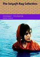 Ashani Sanket - DVD cover (xs thumbnail)