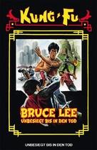 Li Hsiao Lung chuan chi - German DVD movie cover (xs thumbnail)