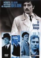 Le cercle rouge - French Movie Cover (xs thumbnail)