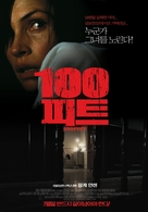 100 Feet - South Korean Movie Poster (xs thumbnail)