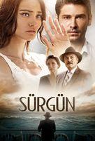 Sürgün - Turkish Video on demand movie cover (xs thumbnail)