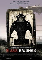 District 9 - Lithuanian Movie Poster (xs thumbnail)