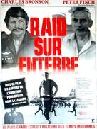 Raid on Entebbe - French Movie Poster (xs thumbnail)