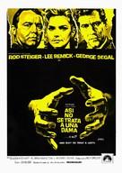 No Way to Treat a Lady - Spanish Movie Poster (xs thumbnail)