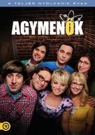 """""""The Big Bang Theory"""" - Hungarian Movie Cover (xs thumbnail)"""