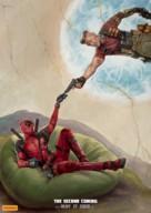 Deadpool 2 - Australian Movie Poster (xs thumbnail)