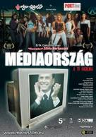 Videocracy - Hungarian Movie Poster (xs thumbnail)