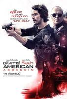 American Assassin - Thai Movie Poster (xs thumbnail)
