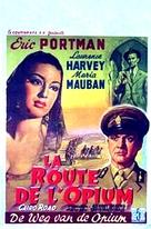 Cairo Road - Belgian Movie Poster (xs thumbnail)