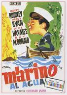All Ashore - Spanish Movie Poster (xs thumbnail)