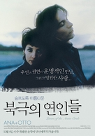 Amantes del Círculo Polar, Los - South Korean Movie Poster (xs thumbnail)