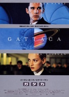 Gattaca - Japanese Movie Poster (xs thumbnail)