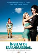 Forgetting Sarah Marshall - Romanian Movie Poster (xs thumbnail)