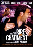 Rire et châtiment - French DVD cover (xs thumbnail)