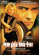 Femme Fatale - Chinese Advance poster (xs thumbnail)