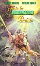 Romancing the Stone - Argentinian Movie Cover (xs thumbnail)
