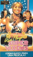 Supervixens - VHS cover (xs thumbnail)