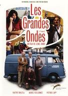 Les grandes ondes (à l'ouest) - Swiss Movie Cover (xs thumbnail)