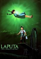 Tenkû no shiro Rapyuta - Movie Poster (xs thumbnail)