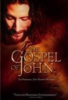 The Gospel of John - Movie Cover (xs thumbnail)