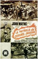 Back to Bataan - Spanish Movie Poster (xs thumbnail)
