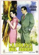 Love Is a Many-Splendored Thing - Spanish Movie Poster (xs thumbnail)